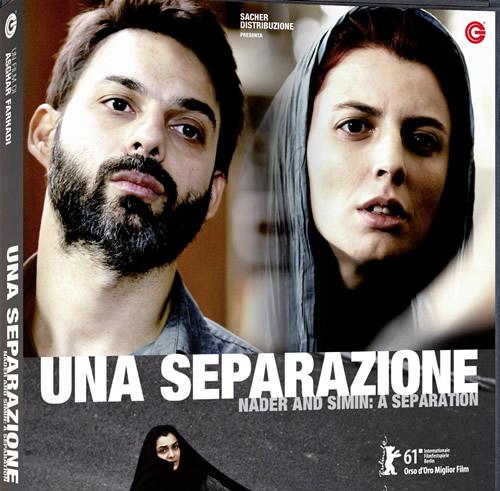 Una separazione - la locandina del film
